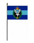 Army Air Corps Hand Flag - Small.